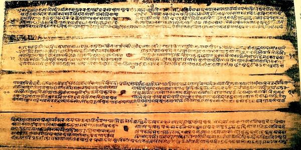 ভারতীয় সঙ্গীতের  উদ্ভব ও ক্রমবিকাশ