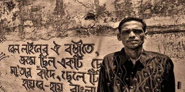 আজম খান স্মরণে
