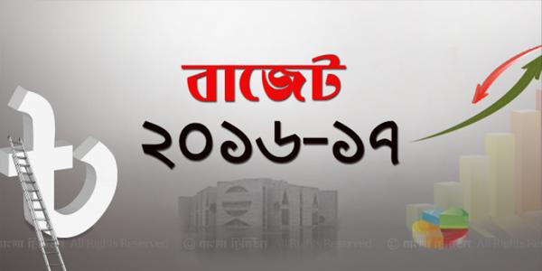'ডিজিটাল বাংলাদেশ গড়তে বাজেটের প্রতিবিম্ব'