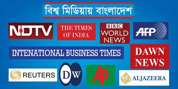 'বাংলাদেশ ও ভারতের উপর বিশ্বাস আছে'