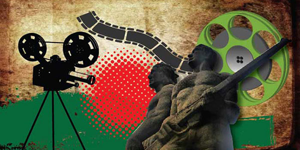 সরকারি অনুদানে ১২ চলচ্চিত্র