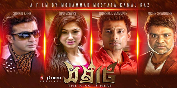 Samraat-The-King-Is-Here-Poster