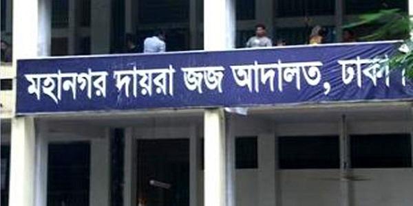 অতিরিক্ত জেলা জজ জুয়েল রানা বরখাস্ত
