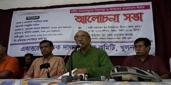 'বিসমিল্লাহ' ধর্মনিরপেক্ষ দেশ হতে পারে না'