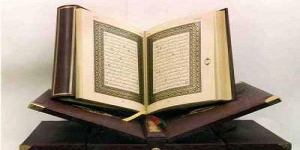 সরকারি চেষ্টায় 'কুরআন' শিখেছে১৫ লাখমুসলিম