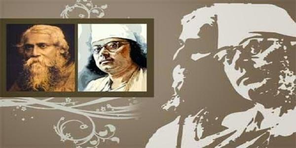 কথা-গান-কবিতায় রবীন্দ্র-নজরুল জয়ন্তী