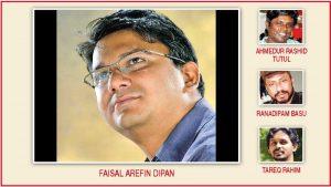 Faisal-Arefin
