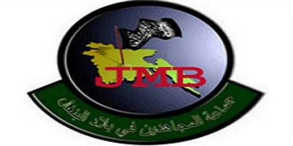 bangla_jmb