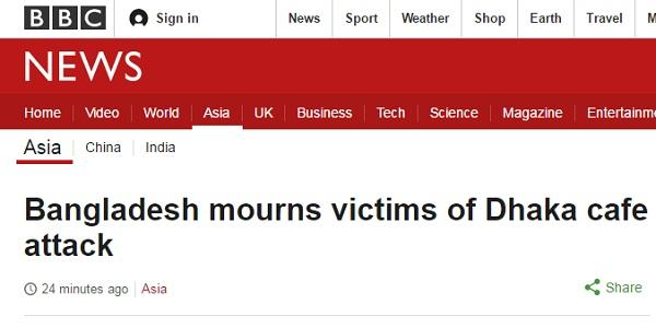 bbc 12