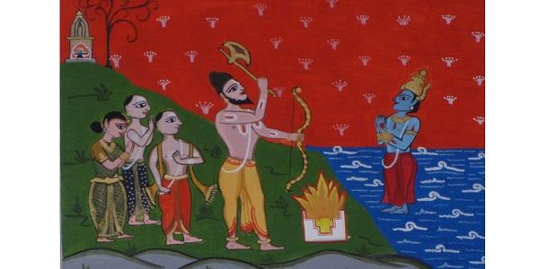 Parshuram jiyat kunda