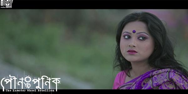 সিয়াটল চলচ্চিত্র উৎসবে বাংলাদেশের পৌণঃপুণিক