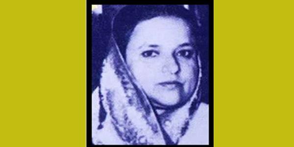 বেগম ফজিলাতুন্নেছা মুজিবের ৮৬তম জন্মবার্ষিকী