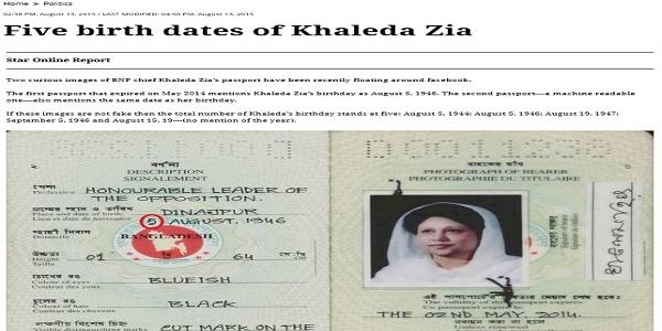 khaleda pass port 03