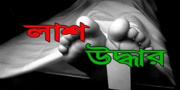বরিশালে পুলিশ কর্মকর্তার স্ত্রীর ঝুলন্ত মরদেহ