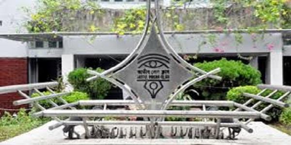 ঢাকা জেলা সাংবাদিক ফোরামের নির্বাচন সোমবার
