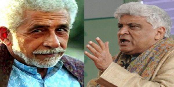 'কারো সাফল্যই দেখতে পারেন না নাসিরুদ্দিন'