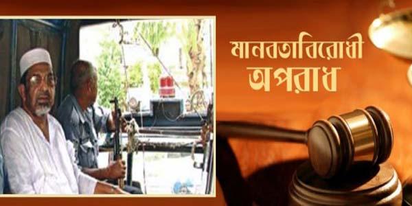 যুদ্ধাপরাধ: সাখাওয়াতসহ ৮ জনের রায় বুধবার