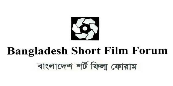 বাংলাদেশ শর্ট ফিল্ম ফোরাম'র তিন দশক