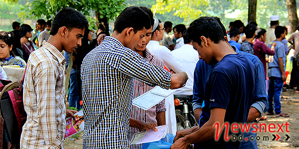 3-preperation-for-dhaka-university-admission-exam-by-rkjan