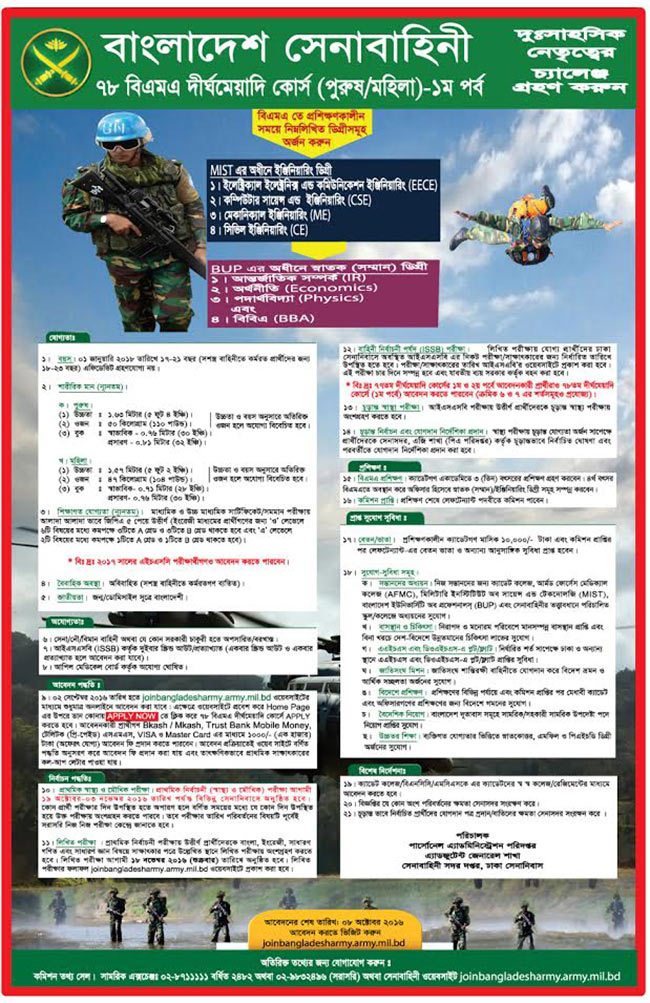 bma-lc-long-course-poster