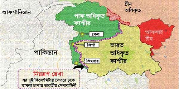 ৮ ভারতীয় সেনা নিহত: দাবী পাকিস্তানের