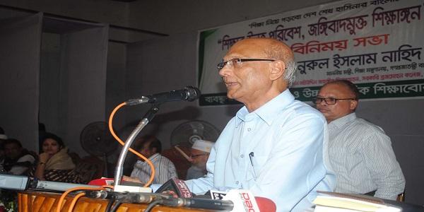 'সামাজিকভাবে জঙ্গিবাদ ঠেকাতে হবে'