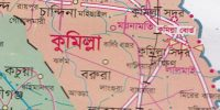কুমিল্লায় সড়ক দুর্ঘটনায় শিশু নিহত