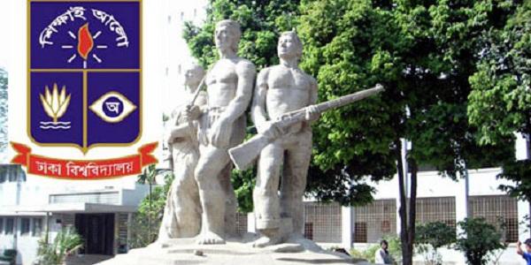 'আব্দুর রাজ্জাক স্মৃতি বৃত্তি' পেল ঢাবির ৩ শিক্ষার্থী