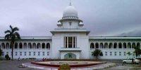 আনসার বিদ্রোহ: চাকরি হারাদের পুনর্বহালের রায়