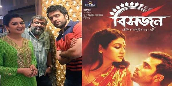 ভারতের জাতীয় পুরস্কার পেলো জয়ার 'বিসর্জন'