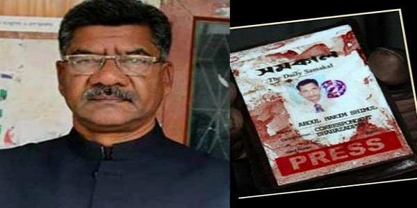 সাংবাদিক শিমুল হত্যা: মেয়র মিরু বরখাস্ত