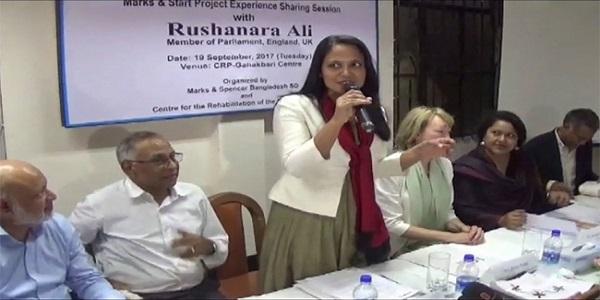 'রানা প্লাজা ধসে পড়া কোনো দুর্ঘটনা নয়'