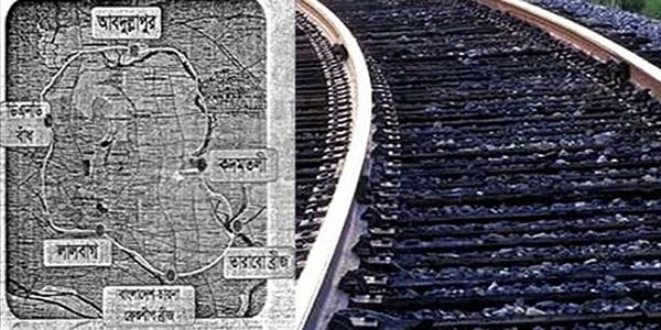 ঢাকা শহরের চতুর্দিকে বৃত্তাকার রেলপথ