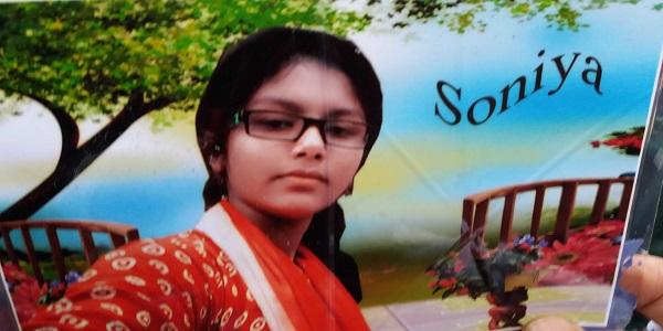 পঞ্চগড়ে ধর্ষণ-ব্লাকমেইলে স্কুল ছাত্রীর মৃত্যু, মামলা