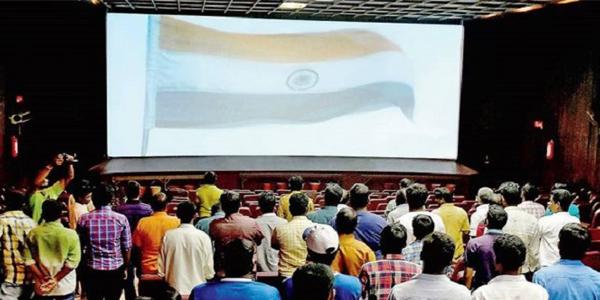 ভারতের সিনেমা হলে জাতীয় সংগীত আর বাধ্যতামূলক নয়