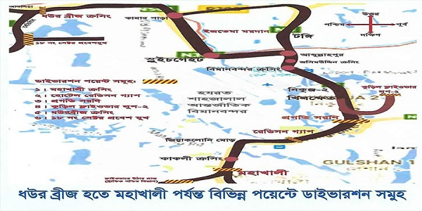 বিশ্ব ইজতেমা: যান চলাচল ও গাড়ি পার্কিংয়ের নির্দেশনা