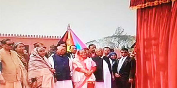 বরিশালে 'শেখ হাসিনা সেনানিবাস' উদ্বোধন