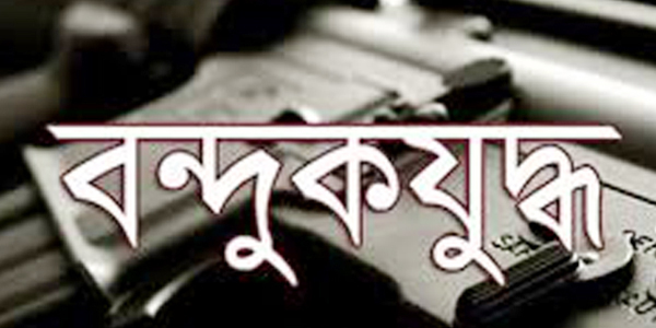 ময়মনসিংহে 'বন্দুকযুদ্ধে' ৮ মামলার আসামি নিহত