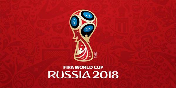পর্দা উঠছে বিশ্বকাপ ফুটবলের