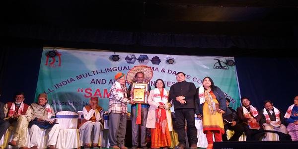 'কালিদাস এওয়ার্ড' পেলেন নাট্যকার রহিম আব্দুর রহিম