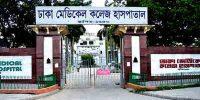 চকবাজারে অগ্নিদগ্ধ আরেকজনের মৃত্যু, মোট নিহত ৭১