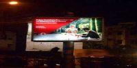 এলইডি বিলবোর্ডে স্বাস্থ্য ঝুঁকি, রয়েছে দূর্ঘটনার আশঙ্কা