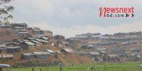 রোহিঙ্গা গণহত্যার দায়ে মিয়ানমারের বিরুদ্ধে জাতিসংঘে গাম্বিয়ার মামলা