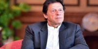 ভারতের সঙ্গে পরাজিত হবে পাকিস্তান: ইমরান খান