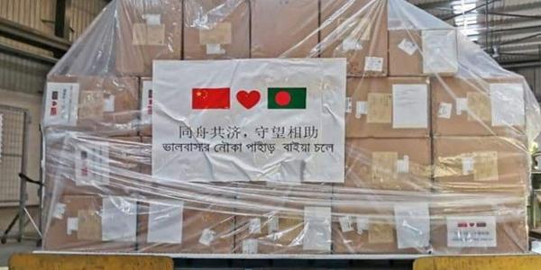 চীন থেকে এল ১০ হাজার কিট ও ১০ হাজার  পিপিই
