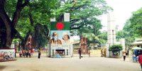 ভারতের সঙ্গে স্থলসীমান্ত ১৪ জুলাই পর্যন্ত বন্ধ