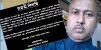 দ. আফ্রিকা: গুলিতে নিহত বাংলাদেশি দোকানি, সর্বহারা দেড় শতাধিক