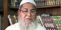 হেফাজত ইসলামের আমির জুনায়েদ বাবুনগরী মারা গেছেন