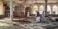 আফগানিস্তানে মসজিদে বোমা বিস্ফোরণে আহত শতাধিক